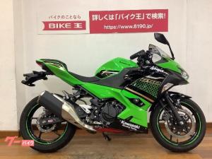 カワサキ/Ninja 250 マルチマウント装備
