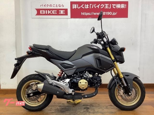 ホンダ グロム JC75型 フルノーマルの画像(埼玉県