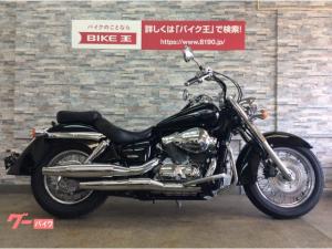 ホンダ/シャドウ750
