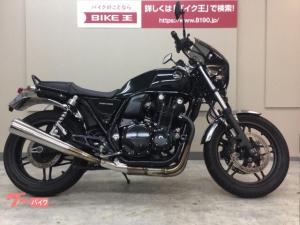 ホンダ/CB1100 ブラックスタイル モリワキマフラー