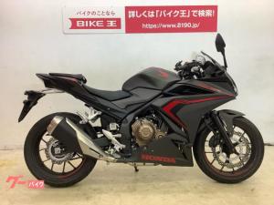 ホンダ/CBR400R NC56モデル ノーマル