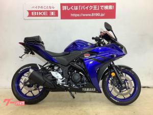 ヤマハ/YZF-R3 スクリーン リアバッグ ABS