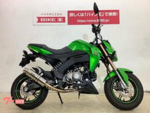 カワサキ/Z125PRO BEAMSマフラー