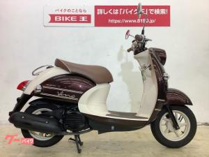 ヤマハ/ビーノ SA54J ノーマル