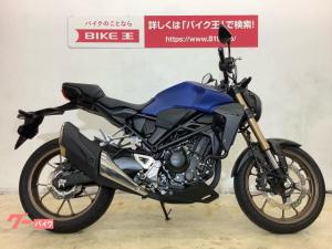 ホンダ/CB250R ノーマル LED ABS