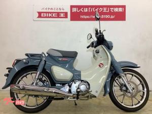 ホンダ/スーパーカブC125 フルノーマル JA48