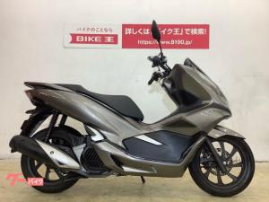 ホンダ/PCX150 eSPエンジン ABS フルノーマル KF30