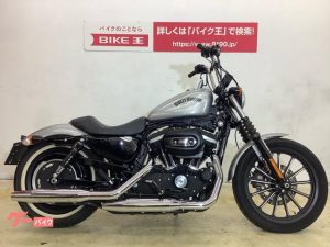 HARLEY-DAVIDSON/XL883N アイアン スポーツスター 2015年モデル