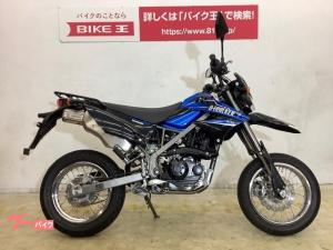 カワサキ/Dトラッカー125 最終モデル ノーマル LX125D
