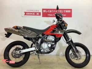 スズキ/250SB ヨシムラバージョン 限定モデル 2003年モデル LX250L