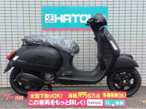 VESPA/GTS300スーパー Notte