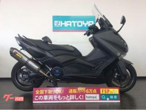 ヤマハ/TMAX530 アクラサイレンサー グリップヒーター