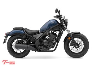 ホンダ/レブル250 2020年モデル