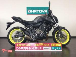 ヤマハ/MT-07 現行モデル ローダウン センスタ装着