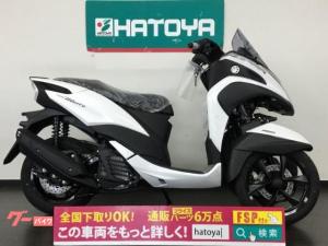 ヤマハ/トリシティ155 ABS 2018