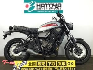 ヤマハ/XSR700 ABS 2020年モデル