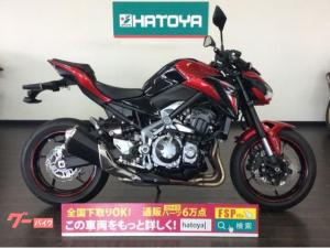 カワサキ/Z900 カスタムシート スライダー DCソケット