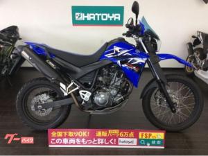 ヤマハ/XT660R