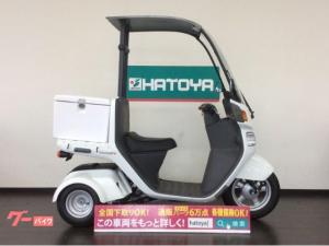 ホンダ/ジャイロキャノピー リアボックス付き