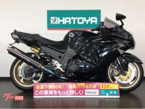 カワサキ/Ninja ZX-14R ブライト正規東南アジア仕様 フルカスタム