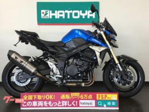 スズキ/GSR750 逆車 ヨシムラサイレンサー