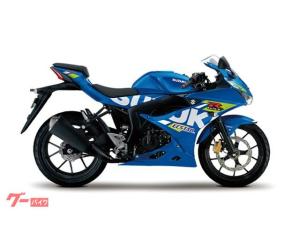 スズキ/GSX-R125 2021年モデル