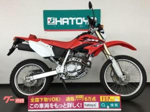 ホンダ/XR250 ステンレスエキパイ後期型