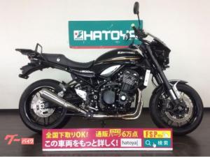 カワサキ/Z900RS ビキニカウル ローダウン カスタム多数