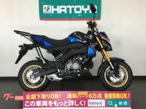 カワサキ/Z125PROスペシャルエディション カスタム多数