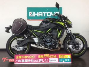 カワサキ/Z650ABS TFTメーター現行モデル 純正オプションサイドバッグ付き