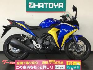 ホンダ/CBR250R 2013年モデル 限定カラー