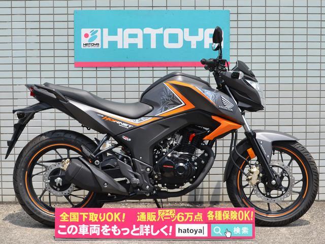 ホンダ ホーネット160R SEモデル 前後ディスクコンビブレーキの画像(埼玉県