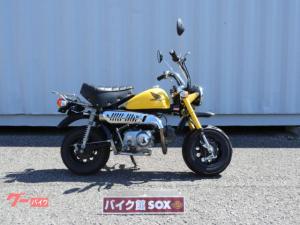 ホンダ/モンキー 2003モデル