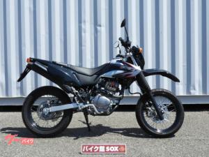 ホンダ/XR230 モタード 2008モデル