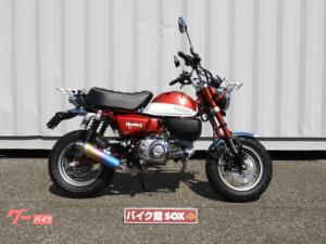 ホンダ/モンキー125 カスタム多数 2019年モデル