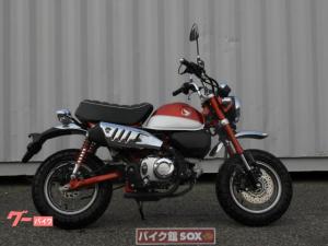 ホンダ/モンキー125 2019モデル 新車ワンオーナー