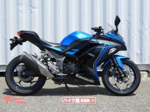 カワサキ/Ninja 250 SE 2015モデル