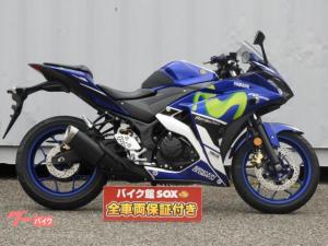 ヤマハ/YZF-R25 MotoGP 2015年式モデル