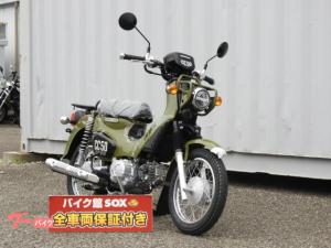 ホンダ/クロスカブ50 2020年式モデル