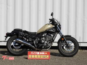 ホンダ/レブル250 2020年式モデル