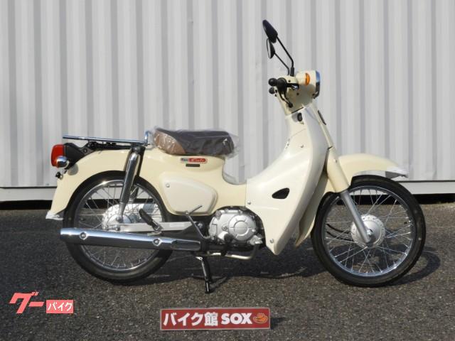 ホンダ スポーツカブC110の画像(新潟県