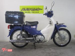 ホンダ/スーパーカブ110 2009年 インジェクション 日本製