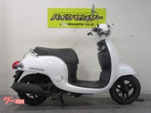 ホンダ/ジョルノ 2011年モデル ノーマル インジェクション AF70型