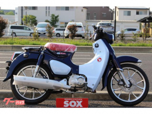 ホンダ/スーパーカブC125新車