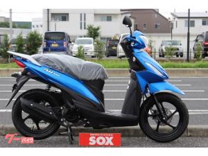 スズキ/アドレス110 新車