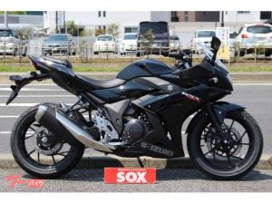 スズキ/GSX250R 新車