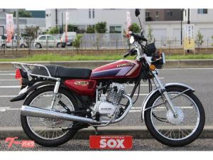 ホンダ/CG125