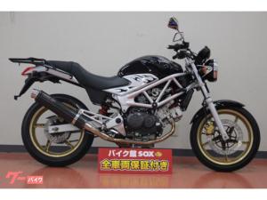 ホンダ/VTR250 外装変更
