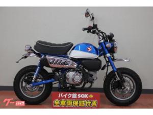 ホンダ/モンキー125 2019年モデル