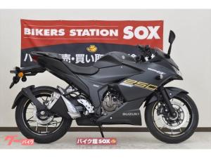 スズキ/GIXXER SF 250 輸入モデル